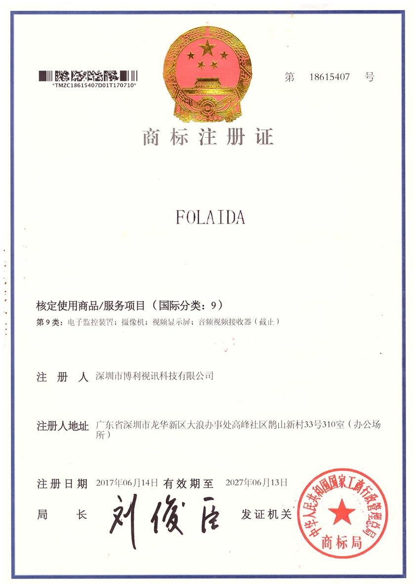 Certifications 8