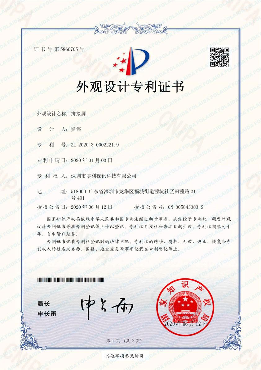 Certifications 2