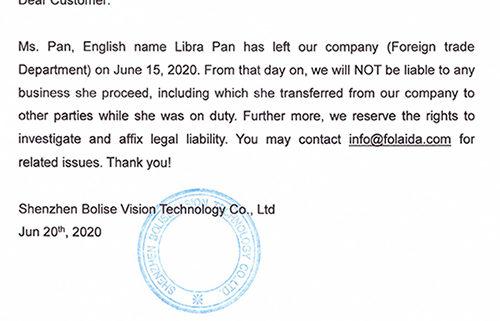 Company Notice 1