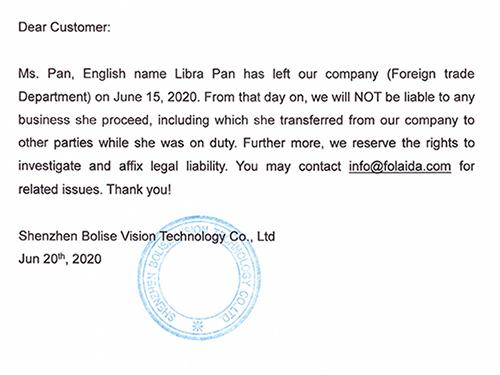 Company Notice 2